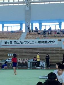 岡山カップ2015 5